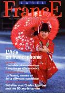 Asia francophnie